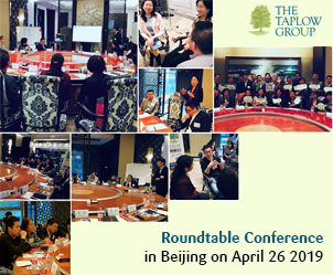Roundtable Conference in Beijing on 26 April 2019.